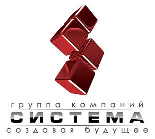 Группа компаний СИСТЕМА